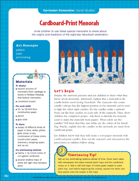 Cardboard-Print Menorah: Social Studies & Art Activity - Printable Worksheet