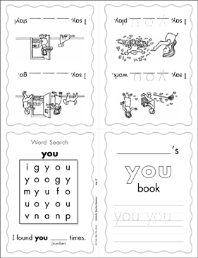 "The Sight Word ""you"" (Level 1) - Printable Worksheet"