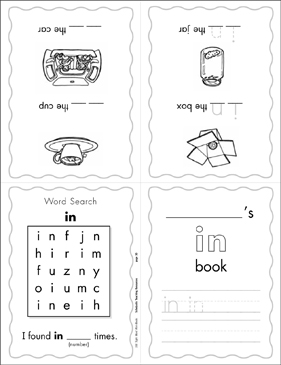 "The Sight Word ""in"" (Level 1) - Printable Worksheet"