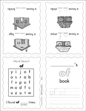 "The Sight Word ""of"" (Level 1) - Printable Worksheet"