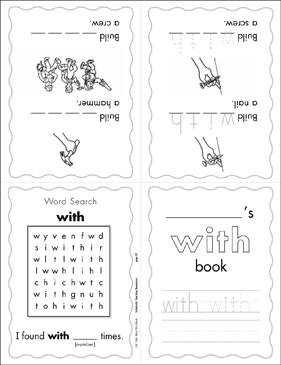 "The Sight Word ""with"" (Level 3) - Printable Worksheet"