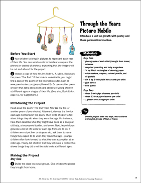 Through the Years Picture Mobiles: All About Me Art Activity - Printable Worksheet