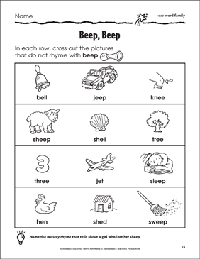 Beep, Beep: -eep, -ee Word Families - Printable Worksheet