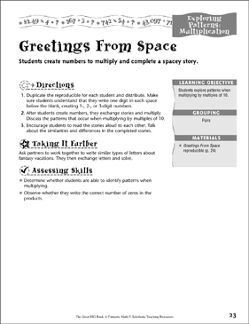 Greetings From Space (Multiplication) - Printable Worksheet
