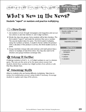 What's New in the News? (Multiplying by 1-, 2- & 3-Digit Factors) - Printable Worksheet
