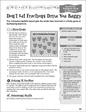Don't Let Fractions Drive You Buggy (Fractions, Multiplication & Division) - Printable Worksheet