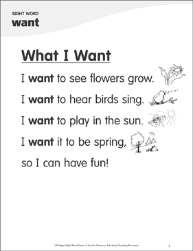 "What I Want: Poem for Sight Word ""want"" - Printable Worksheet"