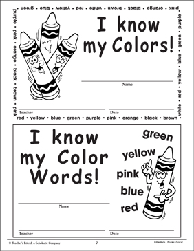 Color Certificates: Awards for Learning Color Words - Printable Worksheet