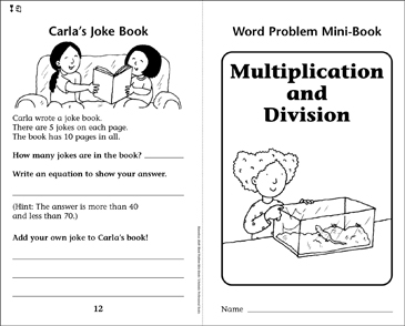 Multiplication and Division - Printable Worksheet