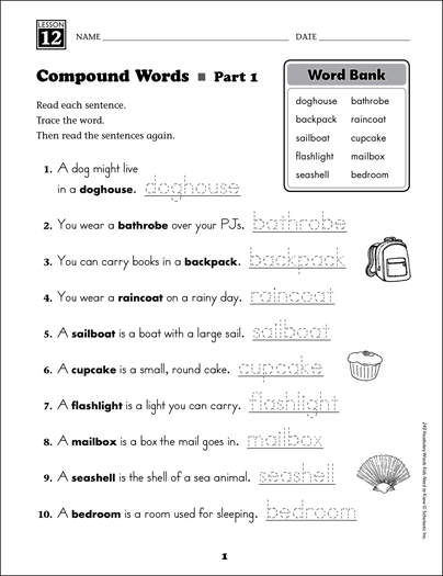 Compound Words: Grade 1 Vocabulary - Printable Worksheet