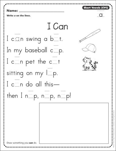 i can short a vowel cvc phonics poetry page printable skills sheets. Black Bedroom Furniture Sets. Home Design Ideas