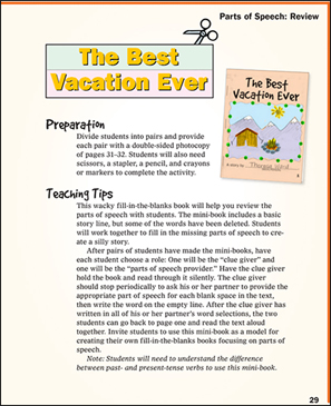 The Best Vacation Ever - Printable Worksheet