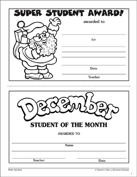 December Awards: Pattern - Printable Worksheet