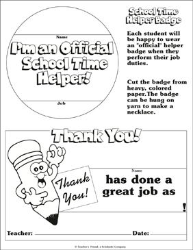 School Time Helpers Awards - Printable Worksheet
