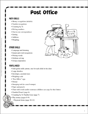 Post Office: Money Learning Center - Printable Worksheet