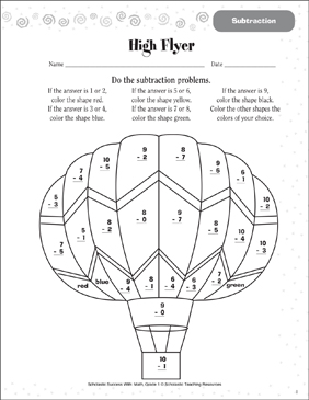 High Flyer (Subtraction) - Printable Worksheet