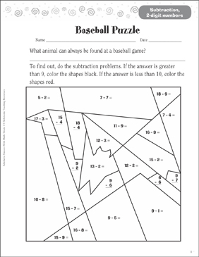 Baseball Puzzle (Subtraction, 2 Digits) - Printable Worksheet