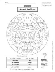 maya ancient headdress multiplication printable skills sheets