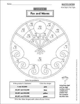 japan fan and waves multiplication printable skills sheets. Black Bedroom Furniture Sets. Home Design Ideas