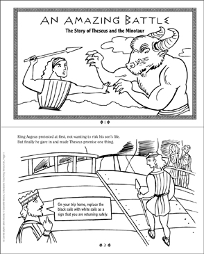An Amazing Battle: Greek Myth Mini-Book - Printable Worksheet
