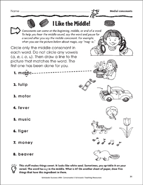 I Like the Middle! - Medial Consonants (Practice Page) - Printable Worksheet