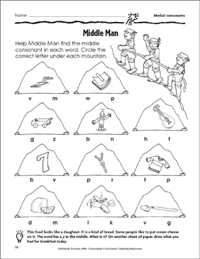 Middle Man - Medial Consonants (Practice Page) - Printable Worksheet