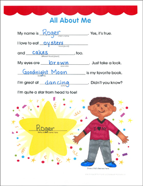 All About Me: Fill-in Fun Page - Printable Worksheet