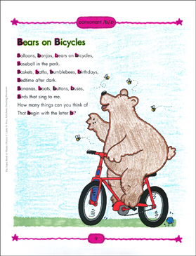 Bears on Bicycles /b/b - Printable Worksheet