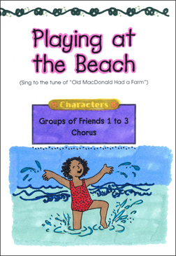 Playing at the Beach: Play - Printable Worksheet