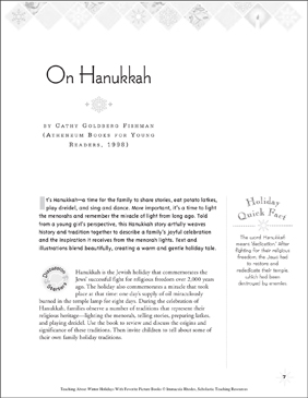 On Hanukkah, by Cathy Goldberg Fishman: Winter Holiday Picture Book Unit - Printable Worksheet