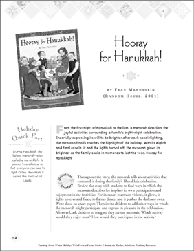 Hooray for Hanukkah!, by Fran Manushkin: Winter Holiday Picture Book Unit - Printable Worksheet