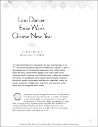 Lion Dancer: Ernie Wan's Chinese New Year: Winter Holiday Picture Book Unit - Printable Worksheet