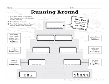 Running Around: Word-Building Pyramid Puzzle - Printable Worksheet