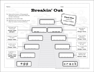 Breakin' Out: Word-Building Pyramid Puzzle - Printable Worksheet