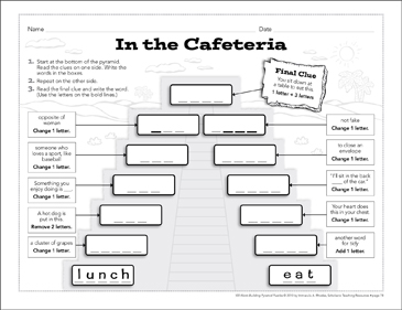 In the Cafeteria: Word-Building Pyramid Puzzle - Printable Worksheet