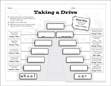 Taking a Drive: Word-Building Pyramid Puzzle - Printable Worksheet