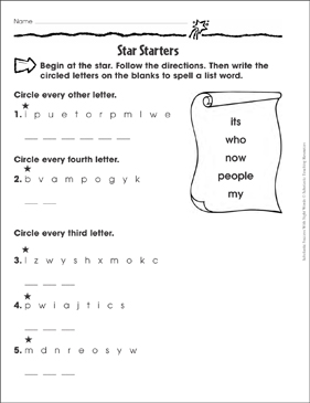 Star Starters (its, who, now, people, my): Sight Words Practice - Printable Worksheet