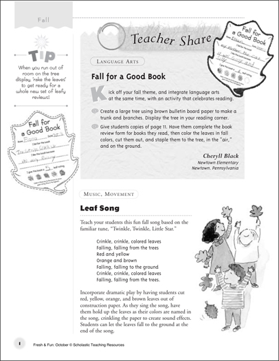 Fall for a Good Book Activity and Leaf Song Lyrics - Printable Worksheet