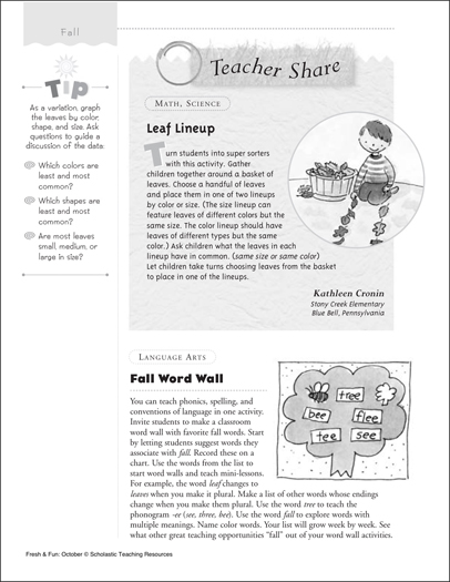 Leaf Lineup Activity and Fall Word Wall - Printable Worksheet