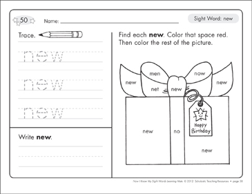 Sight Word (new): Sight Words Learning Mat - Printable Worksheet