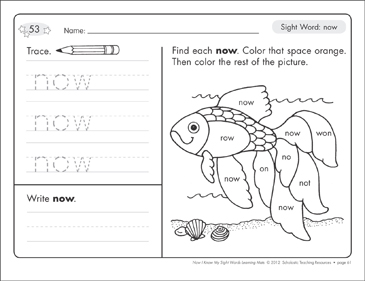 Sight Word (now): Sight Words Learning Mat - Printable Worksheet