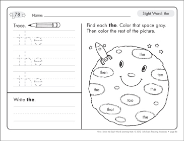 Sight Word (the): Sight Words Learning Mat - Printable Worksheet