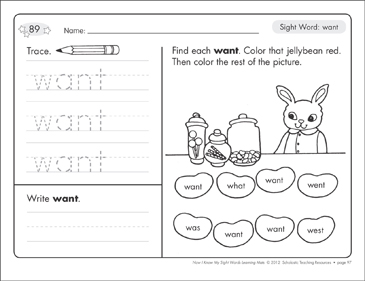 Sight Word (want): Sight Words Learning Mat - Printable Worksheet