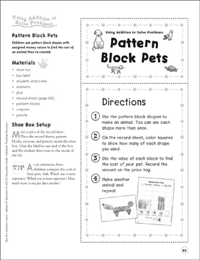 Pattern Block Pets (Using Addition to Solve Problems): Addition & Subtraction Shoe Box Learning Center - Printable Worksheet