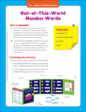 Out-of-This-World Number Words (Word Configurations): Mini File-Folder Center (Grades K-1) - Printable Worksheet