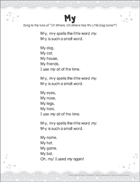 photograph regarding Gone From My Sight Printable Version identify My: Sight Term Music and Mini-E-book Printable Mini-Guides