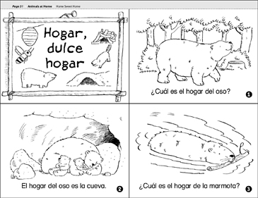 Hogar, Dulce Hogar (Home Sweet Home) - Printable Worksheet