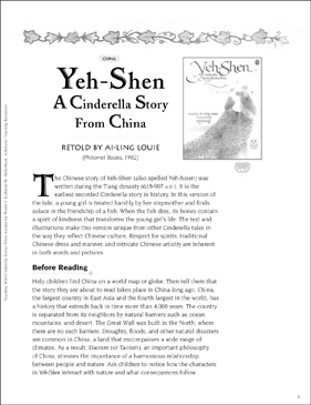 photo about Cinderella Printable Story known as Yeh-Shen: A Cinderella Tale Versus China Printable Lesson