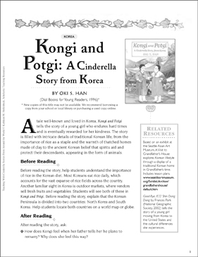 photo about Cinderella Story Printable referred to as Kongi and Potgi: A Cinderella Tale Against Korea Printable