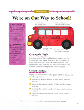 We're on Our Way to School! Glyph - Printable Worksheet